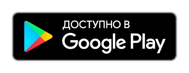 Lejupielādējiet DispoService aplikāciju no Google Play.